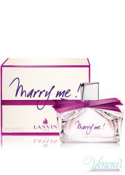 Lanvin Marry Me! EDP 50ml για γυναίκες Γυναικεία αρώματα