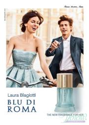 Laura Biagiotti Blu Di Roma Donna EDT 100ml για...