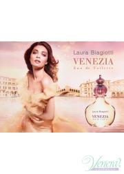 Laura Biagiotti Venezia Eau de Toilette EDT 50ml για γυναίκες Γυναικεία αρώματα