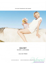Marc Jacobs Daisy Eau So Fresh EDT 125ml για γυναίκες ασυσκεύαστo Products without package