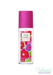 Naomi Campbell Bohemian Garden Deo Spray 75ml για γυναίκες Women's face and body products