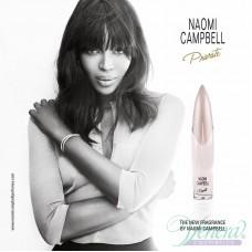 Naomi Campbell Private EDT 30ml για γυναίκες