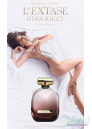 Nina Ricci L'Extase EDP 80ml για γυναίκες ασυσκεύαστo Προϊόντα χωρίς συσκευασία