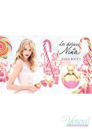 Nina Ricci Les Delices de Nina EDT 50ml για γυναίκες Γυναικεία αρώματα