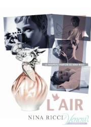 Nina Ricci L'Air EDP 30ml for Women Women's Fragrance