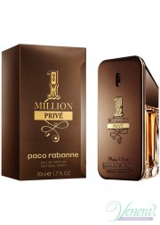 Paco Rabanne 1 Million Prive EDP 50ml για άνδρες Men's Fragrance