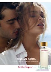 Salvatore Ferragamo Tuscan Soul EDT 125ml για ά...