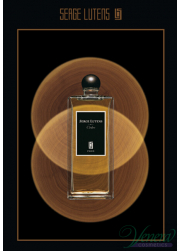 Serge Lutens Cedre EDP 50ml for Men and Women Without Package Unisex Fragrances without package