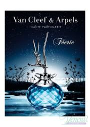 Van Cleef & Arpels Feerie EDP 100ml για γυναίκες