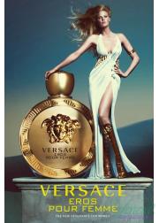 Versace Eros Pour Femme EDP 30ml για γυναίκες Γυναικεία αρώματα