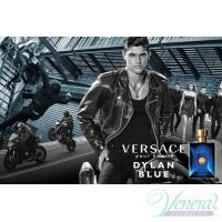Versace Pour Homme Dylan Blue Set (EDT 100ml + EDT 10ml + SG 150ml) για άνδρες Αρσενικά Σετ