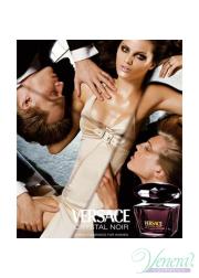 Versace Crystal Noir EDT 90ml για γυναίκες Γυναικεία αρώματα