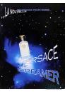 Versace Dreamer EDT 50ml για άνδρες