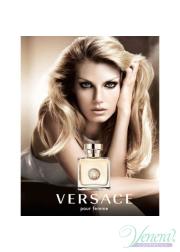 Versace Pour Femme EDP 50ml για γυναίκες Γυναικεία αρώματα