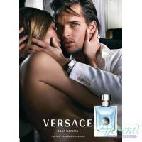 Versace Pour Homme Set (EDT 100ml + EDT 10ml + SG 150ml) για άνδρες Γυναικεία Σετ
