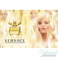 Versace Yellow Diamond Set (EDT 90ml + EDT 10ml + BL 150ml) για γυναίκες Γυναικεία Σετ