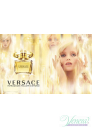 Versace Yellow Diamond Set (EDT 90ml + EDT Roll On 10ml + SG 150ml) για γυναίκες