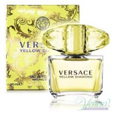 Versace Yellow Diamond EDT 30ml για γυναίκες
