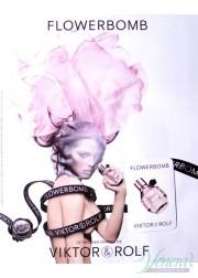 Viktor & Rolf Flowerbomb EDP 50ml για γυναίκες Γυναικεία αρώματα