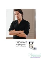 YSL L'Homme Set (EDT 100ml + ASB 50ml + SG 50ml) για άνδρες Ανδρικά Σετ